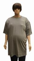 Kamro T-shirt met korte mouwen